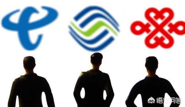 5G時代,廣電成第四大運營商,移動、聯通、電信,誰會勝出呢?