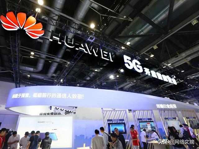 華為每日承受百萬次網絡攻擊 或因5G技術網絡文摘