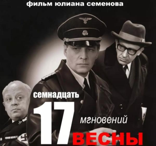 評分最高的十部諜戰劇,有你看過的也有你沒看過的奇聞談今古