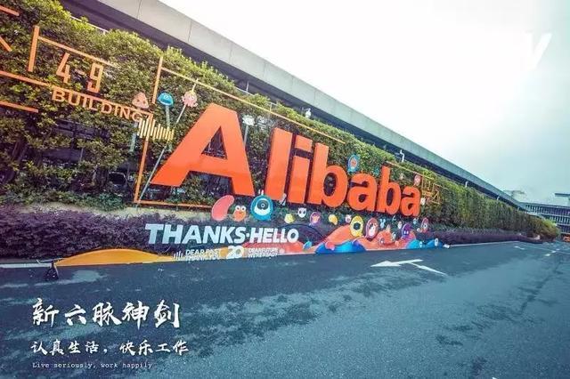 来了!阿里巴巴真的来郑州了!落户郑东新区河南都市频道