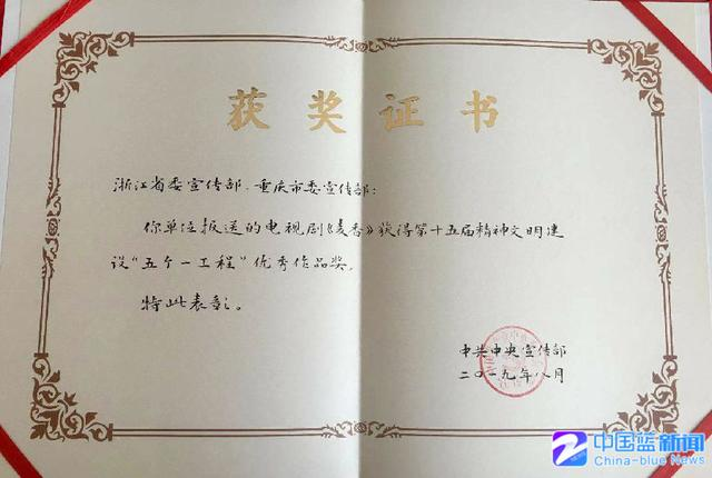 """本端专访:没有""""流量IP""""的《麦香》喜获大奖 总制片人刘志江讲述"""""""