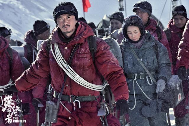 《攀登者》票房破亿,吴京带来惊喜,奉献了20年来的最佳演技狐狸晨曦