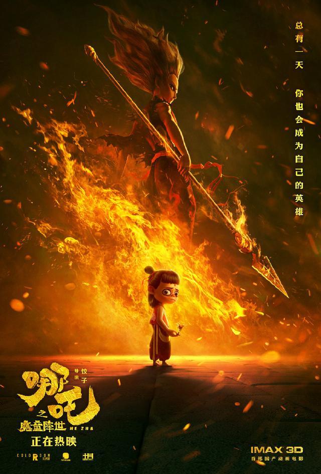 同样是科幻片,《上海堡垒》血亏真是鹿晗的错吗?饭爱豆娱乐
