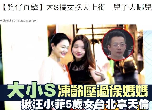 大S汪小菲一家合体逛街,大S与女粉丝合影身材被秒杀娱乐圈哔哔King