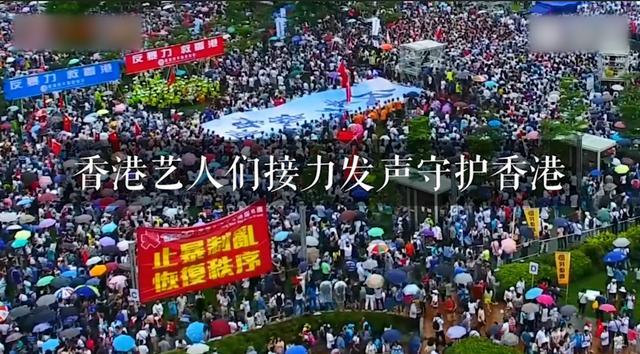 我爱香港④:反暴力,救香港!这些香港艺人都站出来了红网
