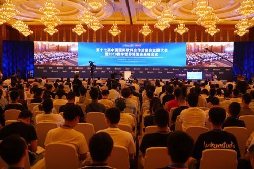 第十七届中国国际软件合作洽谈会在成都举行光明网