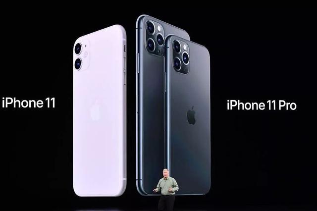 新iPhone发布!售价大降仅4978元起,浴霸镜头,6种颜色,后天开卖时代周