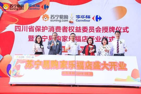 """苏宁易购家乐福超200家门店开业 零售巨头""""买田置地""""抢夺线下流量同"""