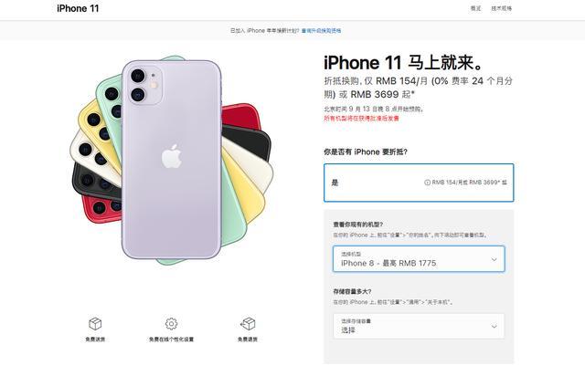 苹果下调iPhone XR与iPhone 8售价,这价格能接受?爱搞机