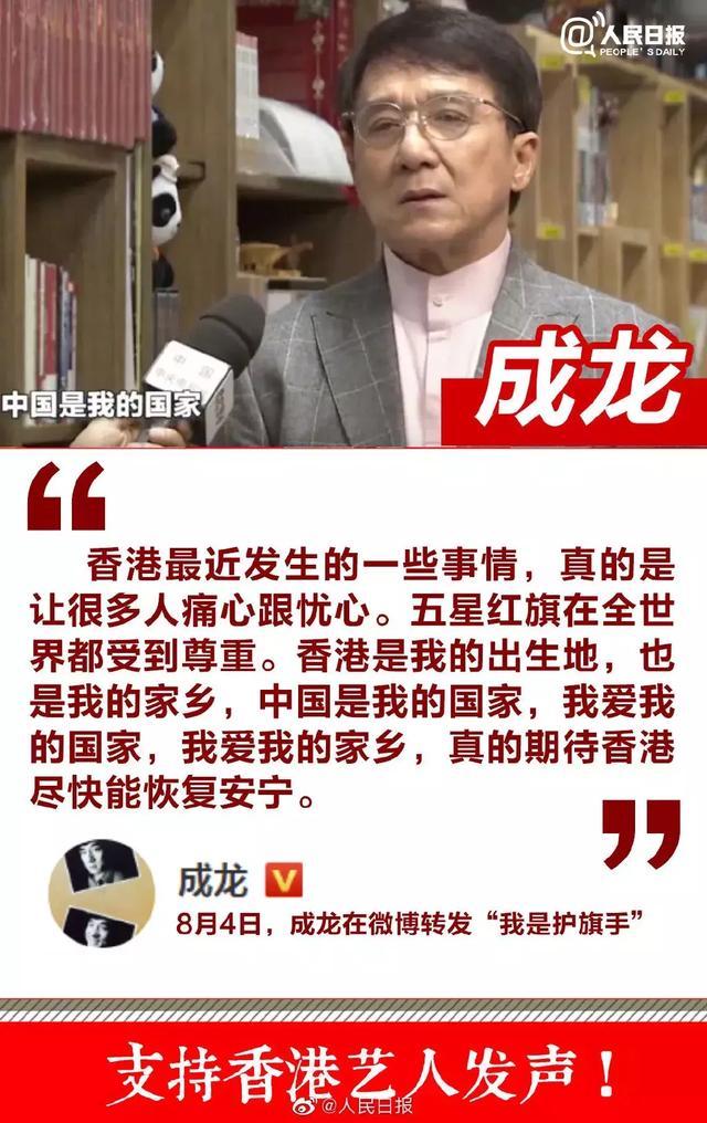 支持香港艺人发声——不要怕!我们挺你大学生杂志官网