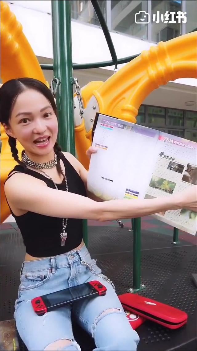 张韶涵推荐NS游戏塞尔达传说,还有哪些明星被任天堂攻略了?研游酱