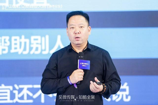 豪享拼CEO罗永亮:拼购战争中,拼的到底是什么?| 在现场见微评论