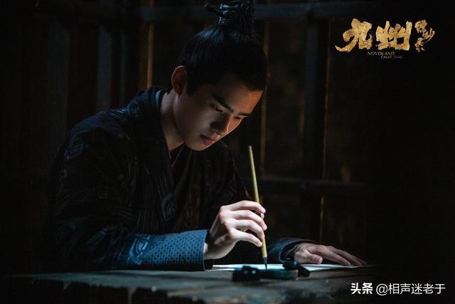 《九州缥缈录》里小舟公主爱上吕归尘,为什么感觉他俩的感情越来越