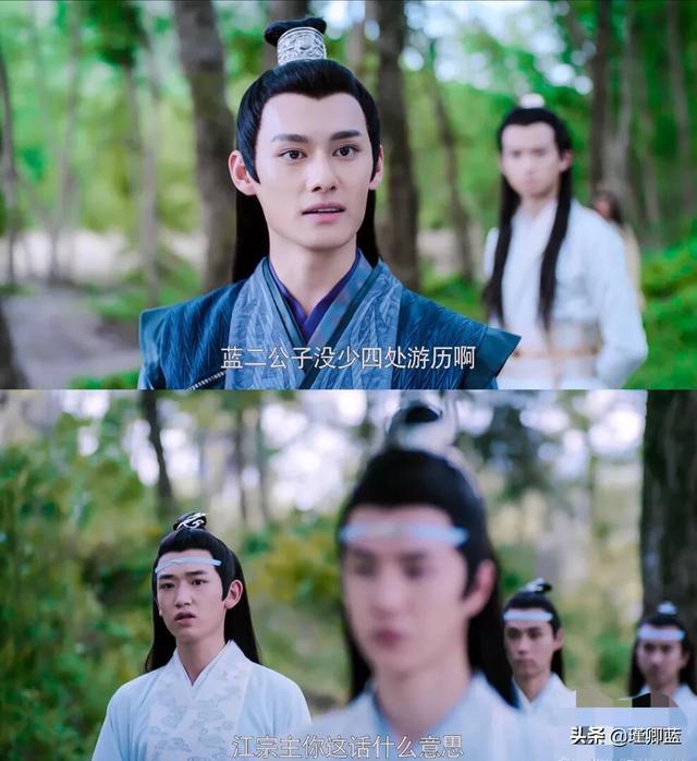 最近看了《陈情令》,你被哪位角色或演员圈粉了呢?