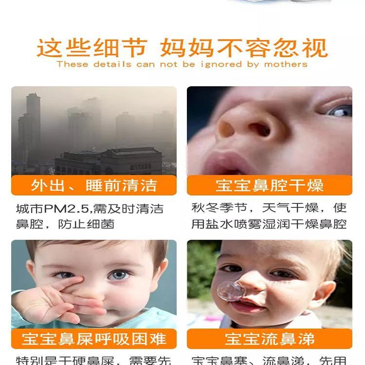 冬季宝宝流涕鼻塞是非常常见的症状,你还用 - 第1张  | 网络大咖