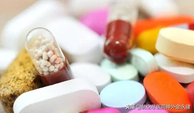 成人急性偏头痛发作非处方镇痛药物推荐如下 - 第1张  | 网络大咖