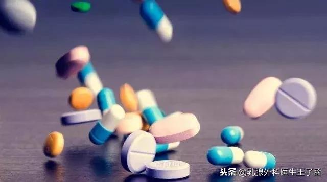 【乳腺癌新的靶向治疗药物登陆中国!】20 - 第1张    网络大咖