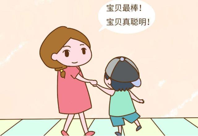 李玫瑾教授坦言:孩子的情商低,大多因为父母有这3种行为