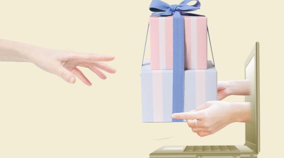 《网上购物系统开发有哪些好处?》