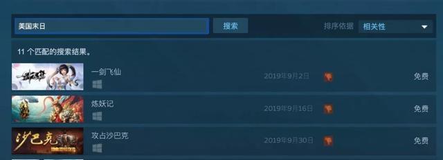 国产页游上Steam平台? Steam 游戏资讯 第4张