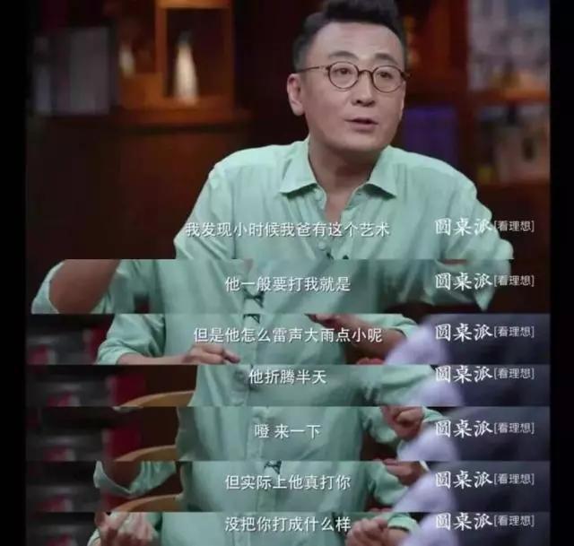 """孩子""""该打就要打""""?李玫瑾关于惩罚的解释,听过的最好的答案"""