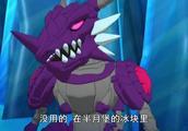 斗龙战士:罗刹的手下抓了百诺,用她来威胁拍档希比