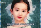 刘欢病危传言真相了,刘亦菲小时候万圣节照片曝光,女神从小美到大