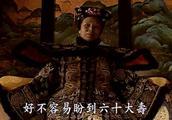 走向共和-李鸿章请示打还是不打 慈禧:皇上定,不能碍着我的大寿