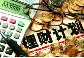 友金普惠贷款靠谱吗