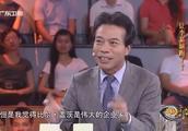 唐骏对比评价李嘉诚、马云、比尔盖茨,谁是你心中伟大的企业家?
