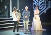 娄烨 周迅上台颁奖,台下明星大腕秒变粉丝欢呼不停!