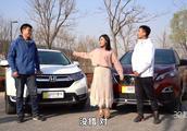 """""""小鲜肉""""东风标致4008能掀翻同价""""老腊肉""""本田CR-V?"""
