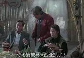 成龙,杨紫琼最经典暴力黑帮火拼!