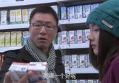 超市购物,相差两毛的牛奶该买哪个呢?纠结半天竟买了这个