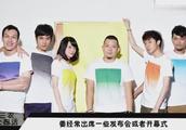 吴青峰拒绝签名,公开在台上怼粉丝:老子只喜欢唱歌不喜欢签名!