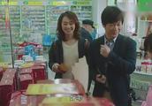 一树桃花开:耀辉要去盛开家还买了营养品,还要讨好丈母娘