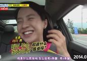 RM:智孝要帮投资亏本的石镇还债,哈哈因为胳膊太短丢脸