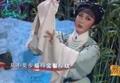 越剧《西厢记》选段 朱承静