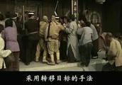 小鬼子一天之内,逮捕128个北平粮商,把腐烂的粮食给市民吃