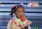 2岁萌娃上台背古诗,主持人索吻遭拒被话筒顶