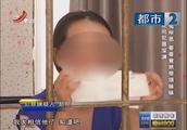 跟随女友回家,却不料被非法拘禁!一周后被丢弃在街头!