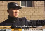 北京一居民家中非法储存烟花爆竹近3吨!