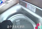 河南:太气愤!9公斤洗衣机洗4件衣服全磨破,售后推脱说洗的太多