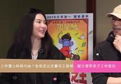 张柏芝北京上亿豪宅正装修,娱记曝她将带孩子到内地工作居住