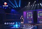 男子上台演唱《笑忘书》,评委惊讶:为什么这么像林志炫