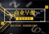 赵薇6000万撬动30亿的生意泡汤,接手万家文化股权大缩水!