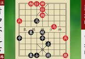 象棋神少帅:苗利明最后一招厉害,特级大师都上当了!