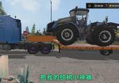 土豪体验游戏:花100万买的豪华拖拉机,运输途中居然翻车了!