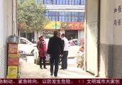 视频:旧小区整体出租 住户停车起纠纷