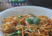 丝的做法,黄瓜丝拌胡萝卜丝怎么做好吃,黄